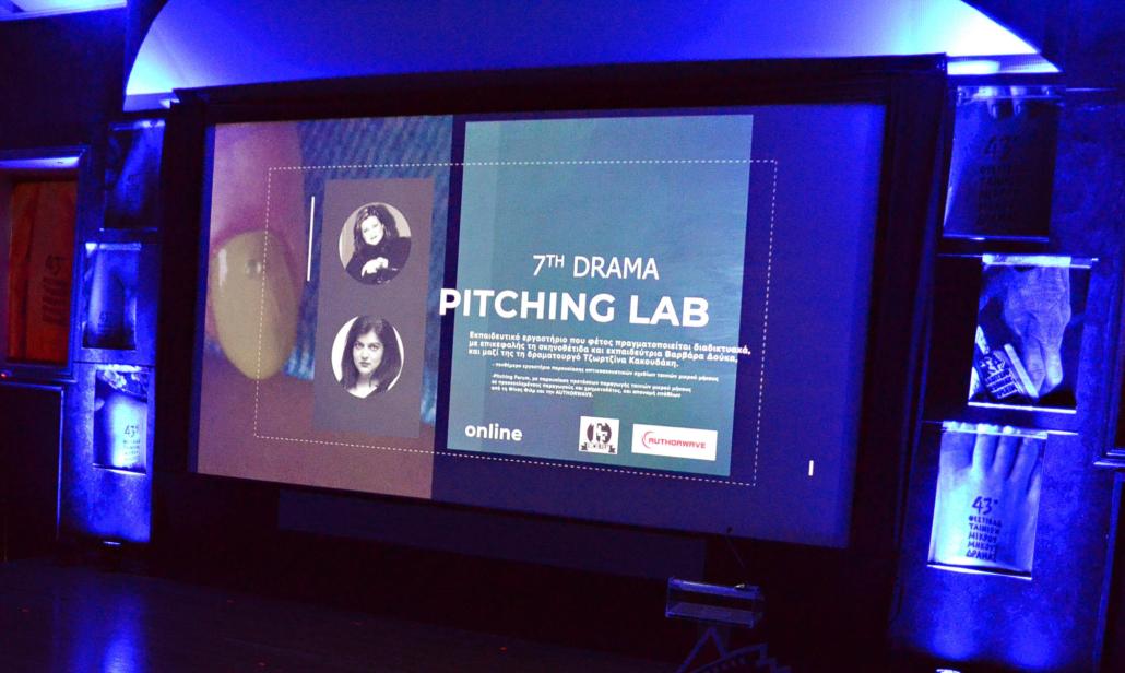Pitching Lab