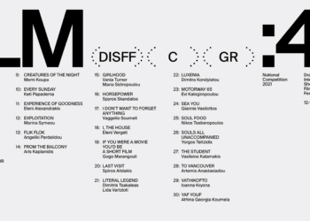 NATIONAL COMPETITION PROGRAM OF DISFF44
