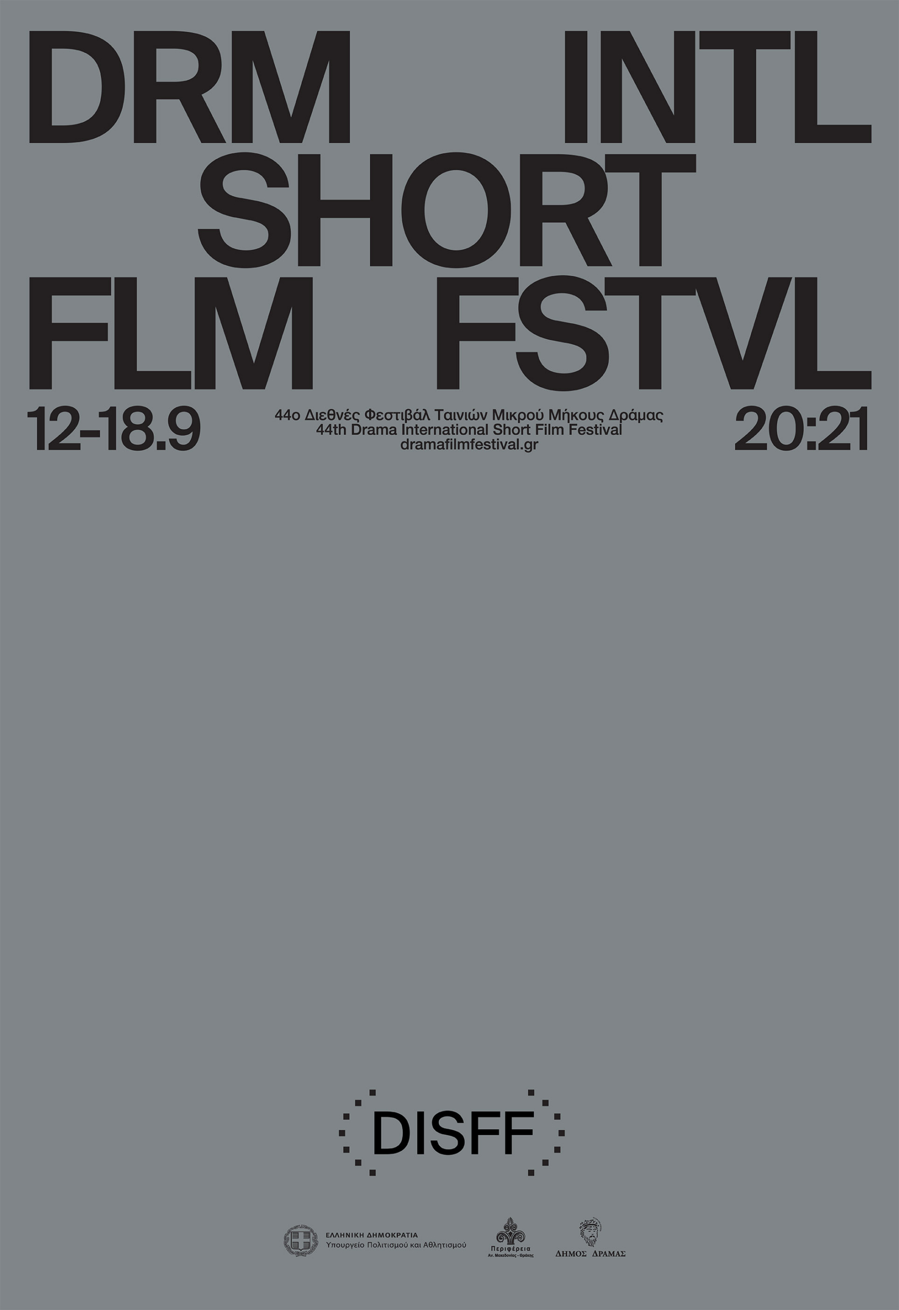 DISFF44 poster