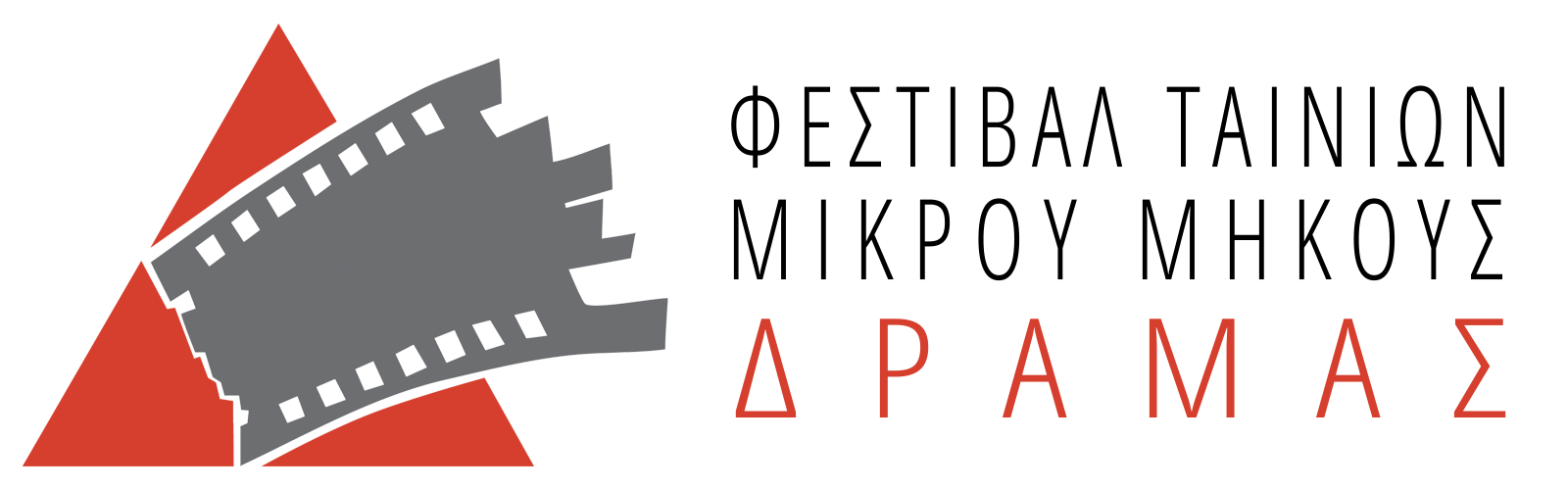 Logo DIFF