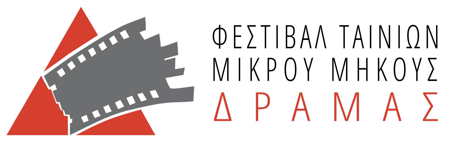 Logo DIFF FI