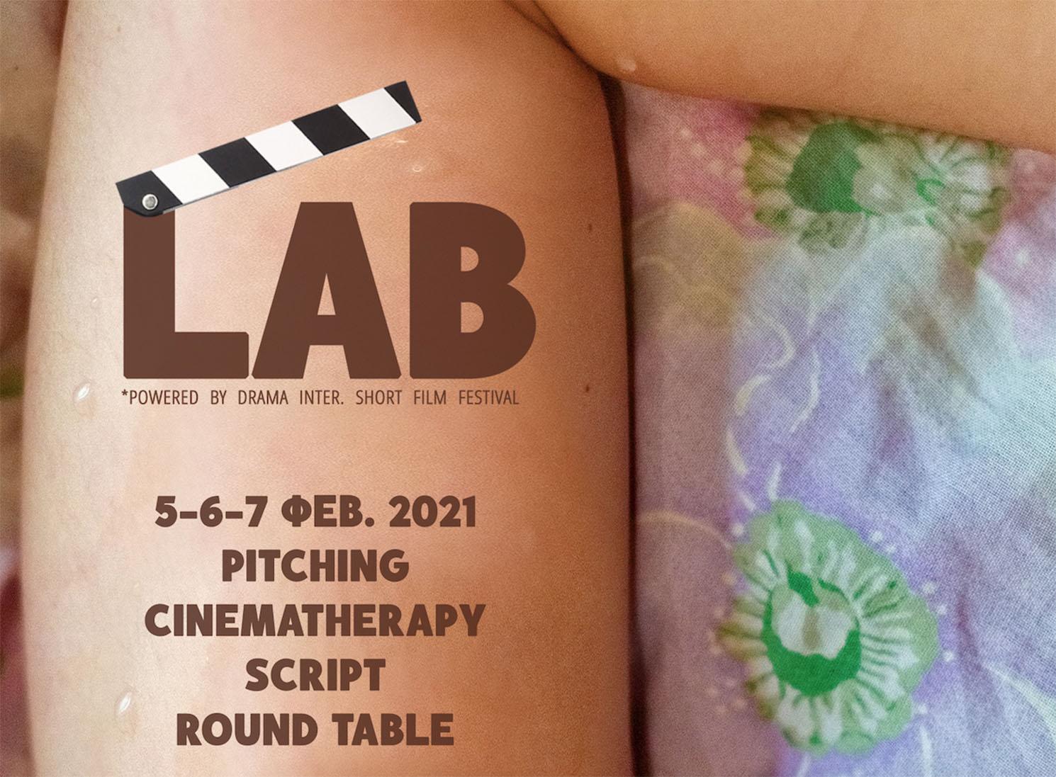 Lab Program