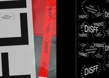DISFF νέα οπτική ταυτότητα