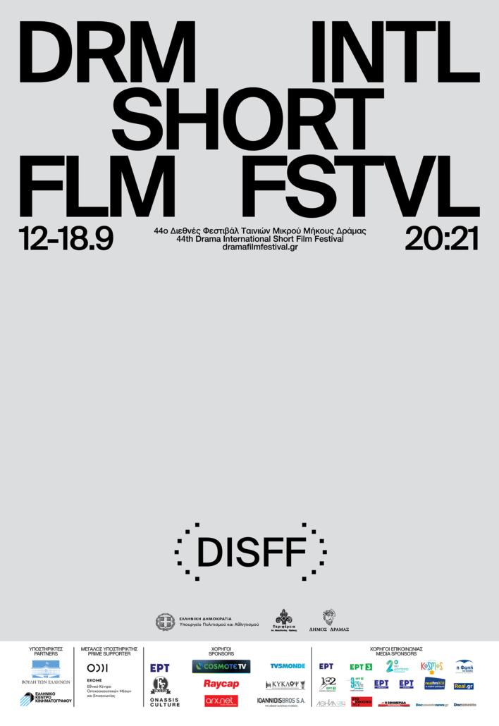 DISFF 35x50 Poster SPONSORS9