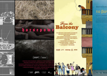 Βραβεία Κινηματογραφικών Σωματείων 44ου DISFF