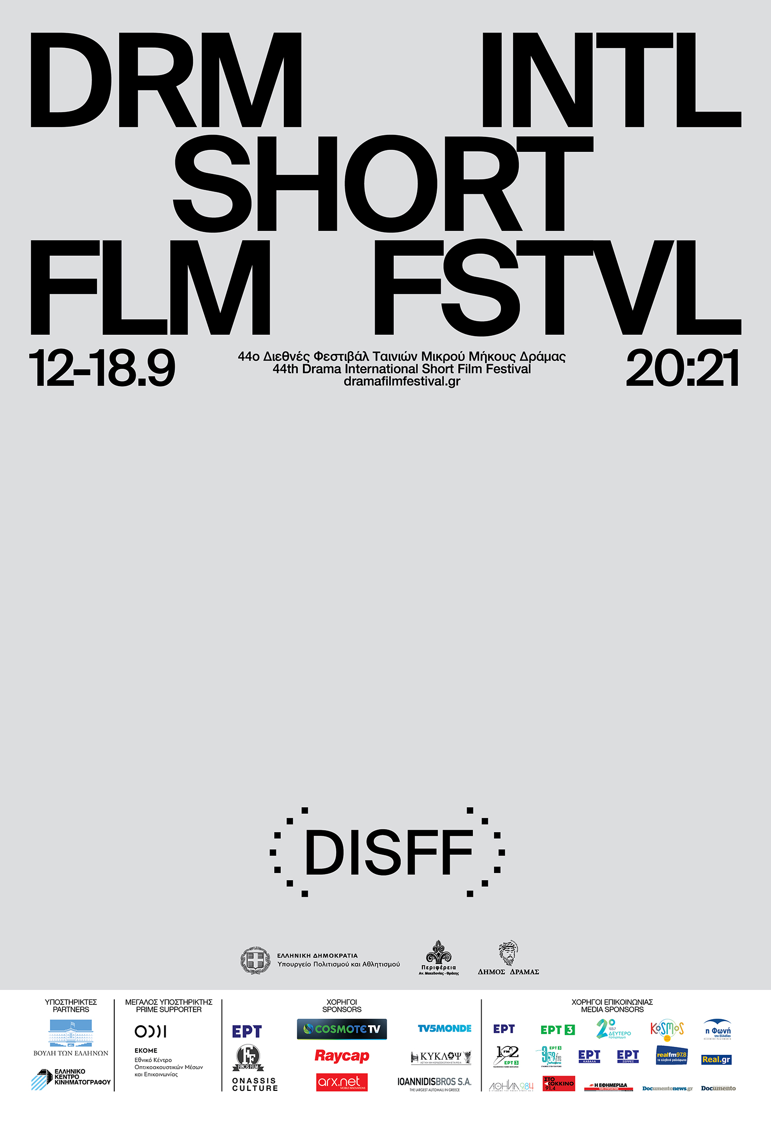 DISFF Poster
